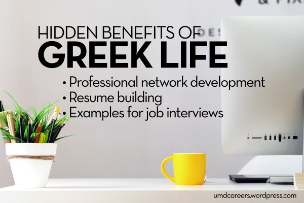 Image: desk top with pot with writing utensils, yellow coffee mug, back of computer monitor Text: Hidden Benefits of Greek Life: professional network development; resume building; examples for job interviews.