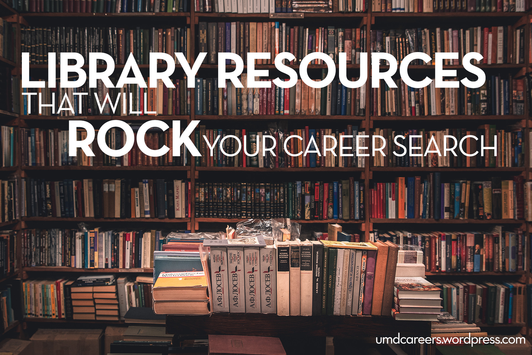 Image: wall of books shelves filled with books Text: Library resources that will ROCkKyour career search
